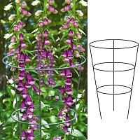 Tuteur cône 3 anneaux pour plantes à massifs