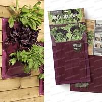 Verti-Plant 3 poches<br>lot de 2- couleur Aubergine