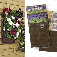Verti-Plant 3 poches - lot de 2- couleur Marron